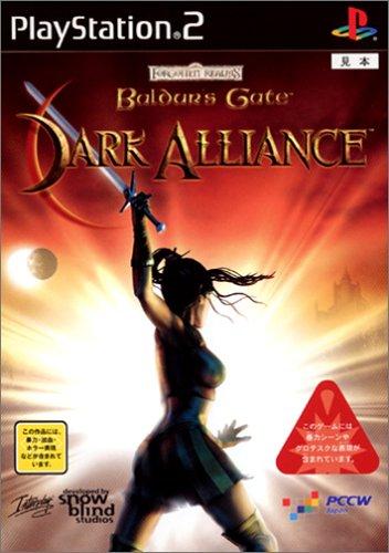 Baldur's Gate Dark Alliance [通常版]の商品画像