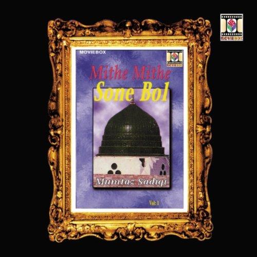 Zikar nabi da kardiyan rehna by rehman ali qadri on amazon music.