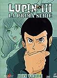 Lupin III - Serie 01 (Eps 01-23) (5 Dvd) [Italian Edition] by animazione