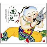 瑞鸣•小曲儿(曲艺经典音乐改编CD)