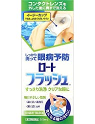 日亚:缓解眼疲劳!KOBAYASHI 小林制药 角膜保护洗眼液 500ml603日元约¥38