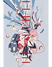 USHIMITSUDOKI-Midnight-: Art Collection of DaisukeRichard