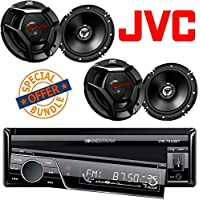 Soundstream Single-Din Bluetooth Car Stereo DVD Player with 7-Inch LCD Touchscreen (4) JVC 6.5 600 Watt 2-Way Car Audio Speakers