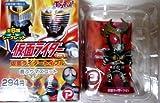 Rana Toifuru Rider Vol.1 Masked Rider Agito single item