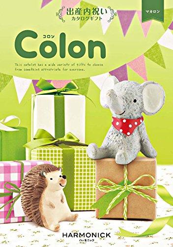 【ハーモニック】出産内祝い カタログギフト colon  コロン [マカロン] B01H1HM35Y