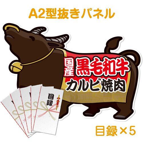 【目録5名様向け】国産黒毛和牛カルビ焼肉(300g×5/計1.5kg) B07HFMDJKM