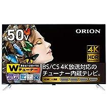 オリオン 50型 4Kチューナー内蔵液晶テレビ 日本品質 HDR対応 BS4...