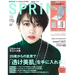 SPRiNG 表紙画像