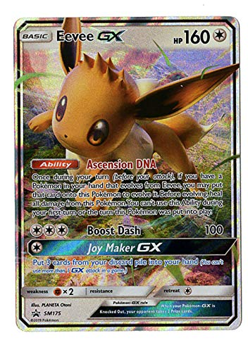 Eevee GX - SM175 - Special Collection Box - Holo Rare Promo Card Exclusive
