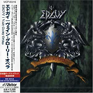 Vain Glory Opera
