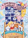 Love Songs and Lullabyes for Daddy's Little Dreamer, J. Aaron Brown, 0927945134