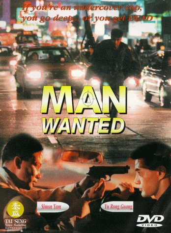 DVD : Man Wanted