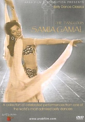 The Fabulous Samia Gamal