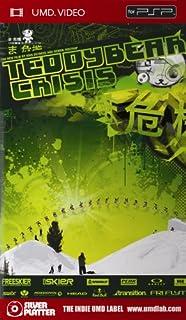 Teddybear Crisis [UMD for PSP] by Various (B000I2J7DG) | Amazon Products