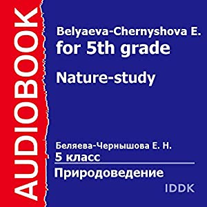 Nature-Study for 5th Grade [Russian Edition] Audiobook