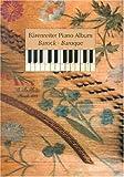 Barenreiter Piano Album Barock