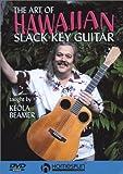 Art of Hawaiian Slack Key Guitar [DVD] [Import]