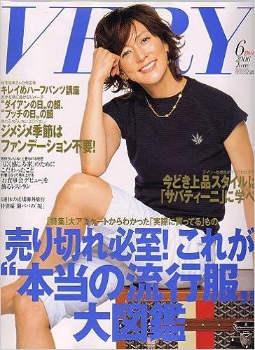 ファッション雑誌『JJ』の専属モデルとして大学在学中より活動し、1997年より11年間ファッション誌『VERY(べリー)』のモデルとして活躍。