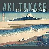 Takase: Hokusai - Piano Solo