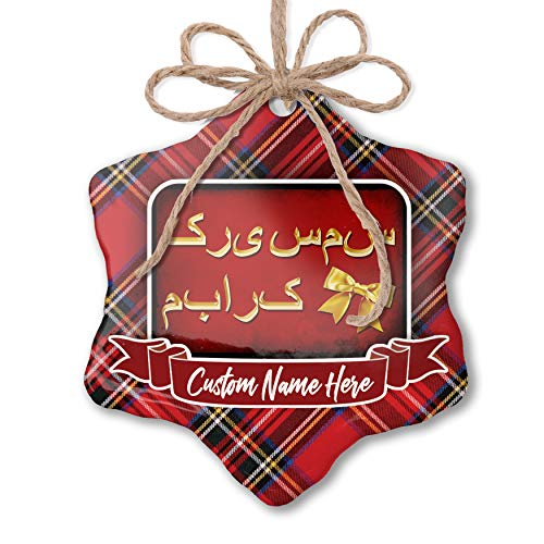 (NEONBLOND Customizable Ornament Merry Christmas in Persian from Iran, Afghanistan, Tajikistan add Your own Text!)