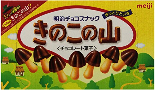 Meiji Choco Kinoko Yama, 2.89 Ounce (Pack of 10) (Mushroom Cap Candy)
