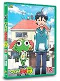Animation - Keroro Gunso 13 7Th Season [Japan DVD] BCBA-4020