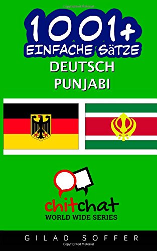 1001+ Einfache Sätze Deutsch - Punjabi