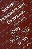 Modern Hebrew-English Dictionary, Avraham Zilkha, 0300046480