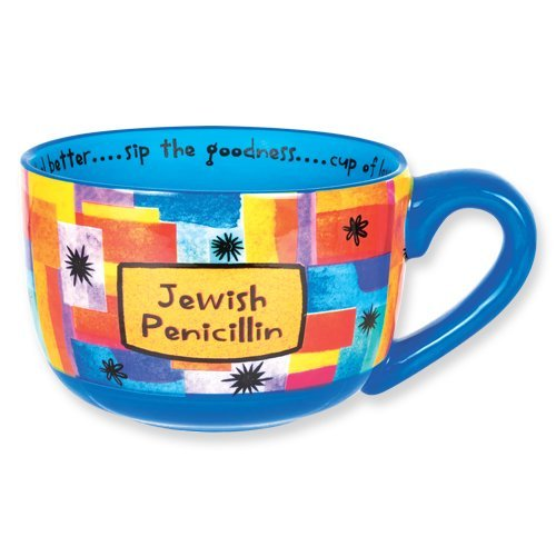 Coffee Cup Jewish Gag Gifts Jewish Gift Idea Jewish Penicillin Mug