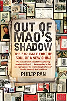 Out of Mao's Shadow