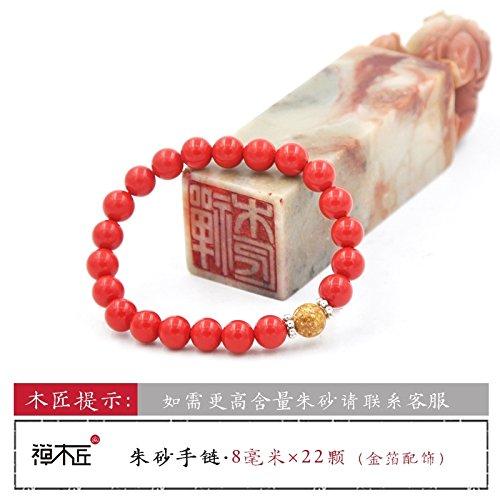 zen carpenter natural cinnabar beads hand string bracelet bangle natal ward off evil red lap child girls short m ()