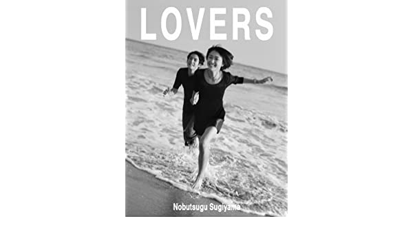 """好きだよ ・ 大好きだよ: """"I (really) like/love you"""""""