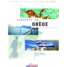 Grèce [ancienne édition]