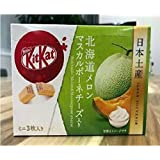 Nestle Japan kitkat kit kat Japanese Souvenir Chocolate Airport Special Limited Edition Hokkaido Melon & Mascarpone Cheese 3pcs minibars Made in Japan
