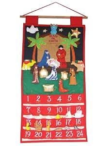 Alma's Design Nativity Advent Calendar