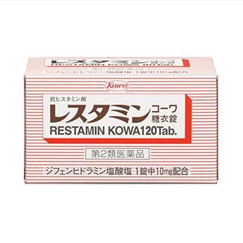 【第2類医薬品】レスタミンコーワ糖衣錠 120錠の商品画像