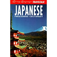 LL Traveltalk (tm): Japanese: Phrasebook/Dictionary