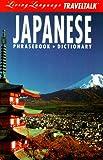 Japanese Dictionary, Terry Kawashima, 0517587335