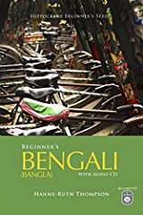 Spoken in Bangladesh and northeastern regions of India, Bengali/Bangla is the seventh most-widely-spoken language in the world. It is set apart from its sister tongues Hindi and Urdu by use of its own unique script. Beginner's Bengali utilize...