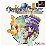 Cleopatra Fortune [Japan Import]