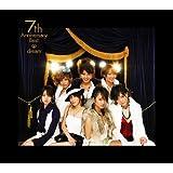 7th Anniversary Best(初回限定盤)(DVD付)