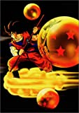 DVD : Dragon Ball Z - Movie Boxed Set (Dead Zone/The Tree of Might/The World's Strongest)