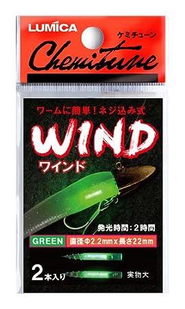 ルミカ(日本化学発光)ケミチューンワインドグリーンの画像