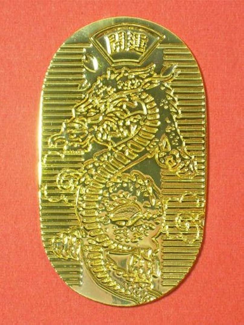 計算する結婚式世論調査R-STYLE 風水アイテム 龍亀(ロングイ) 最も金運に対して強力な風水グッズです 黄銅製