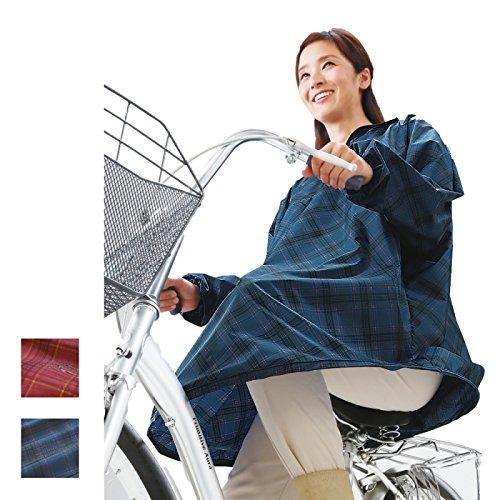 レインコート 自転車 レディース 自転車用 レインポンチョ 自転車 「着る傘」 ポンチョ M-LL 全2色 B06XH4ZZWTネイビー