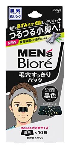 Mens Biore Pore Nose Pack BLACK - 10 packs (japan import)