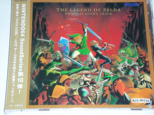 Price comparison product image The Legend of Zelda,  [Audio Cd] Original Sound Track,  Nintendo 64 Sound Series,  Import