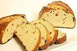 Magic Flavors Julekake Bread (3 Pack)