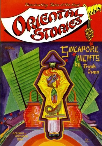Oriental Stories: October 1930 (Volume 1)