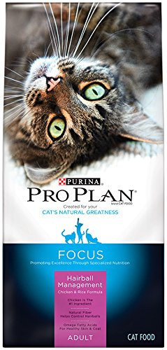 Purina Pro Plan FOCUS Adult Hairball Management Chicken & Rice Formula Dry Cat Food - (1) 16 lb. Bag